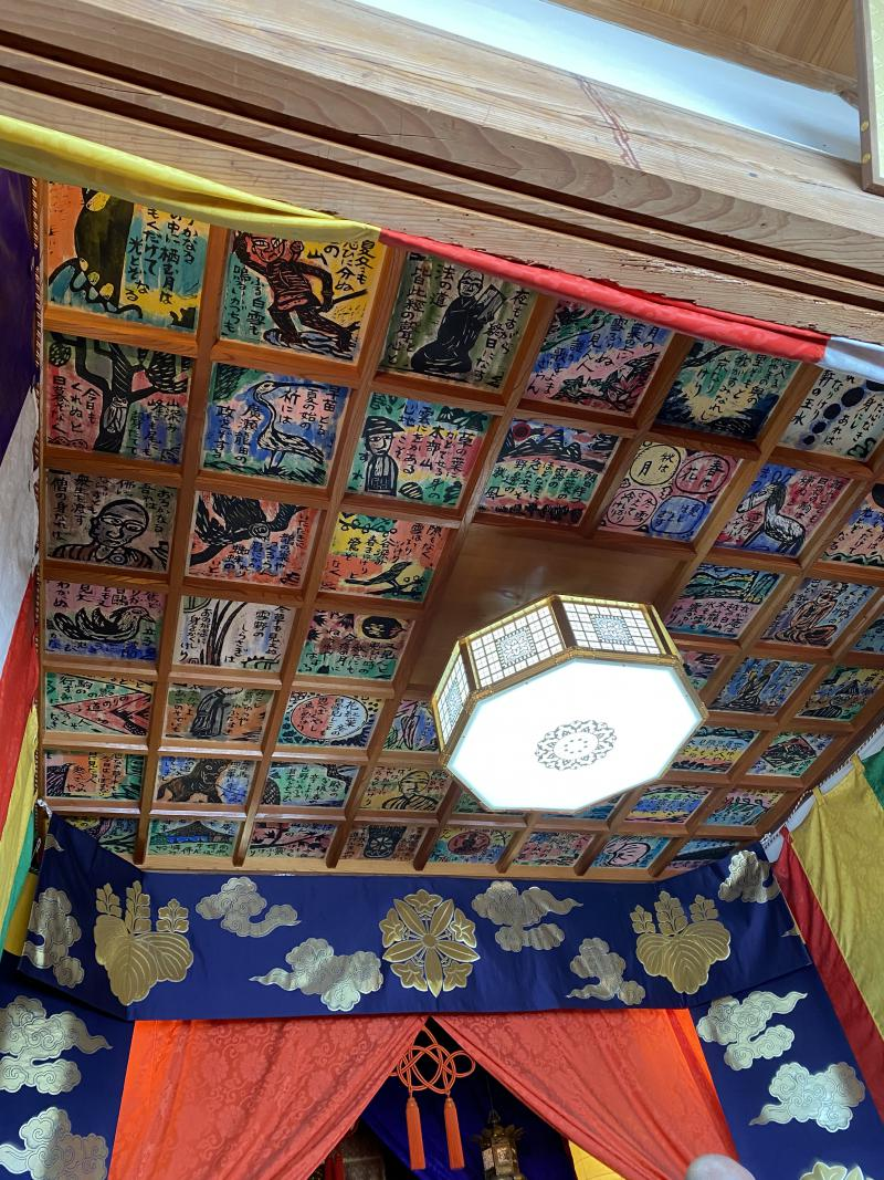 久世の毎来寺