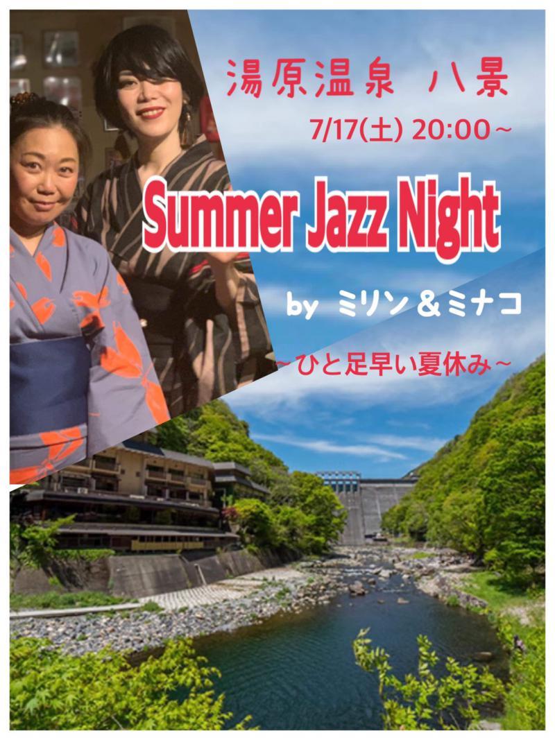 八景Summer Jazz Night